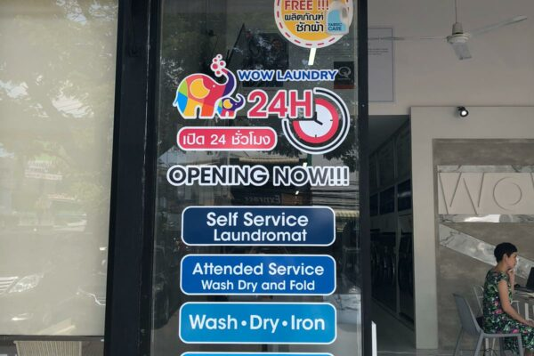 Wow laundry Thailand store 2